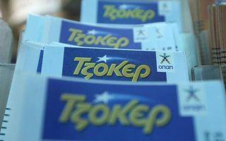 tzoker-enas-ypertycheros-kerdise-ta-16-ekat-eyro0