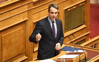 Ο πρόεδρος της Ν.Δ. Κυριάκος Μητσοτάκης δεν σκοπεύει να χαμηλώσει τους τόνους, ούτε βέβαια να προσφέρει συναίνεση στην κυβέρνηση.