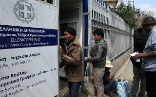 Παρά την απόρριψη της αίτησης ασύλου και τις διαβουλεύσεις, ο 46χρονος Σύρος δεν στάλθηκε ποτέ στην Τουρκία.