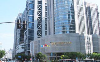 Η αναπτυξιακή τράπεζα China Development Bank, με ενεργητικό άνω των 2 τρισ. δολαρίων, συνδράμει μικρότερες ιδιωτικές τράπεζες.