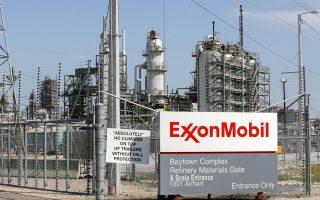 pros-symfonia-exxonmobil-me-elpe0