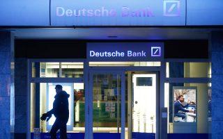 Η μεγαλύτερη γερμανική τράπεζα θα επικεντρωθεί περισσότερο στους εταιρικούς της πελάτες.