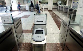Πριν αρχίσουν να εκδίδονται κάρτες ηλεκτρονικού εισιτηρίου, πρέπει πρώτα ο ΟΑΣΑ να στείλει συμπληρωματικό φάκελο στην Αρχή Προστασίας Δεδομένων.