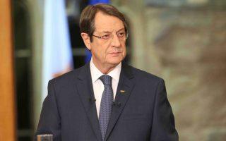 Ο κ. Αναστασιάδης ανέφερε πως οι προγραμματισμένες έρευνες για φυσικό αέριο στην κυπριακή ΑΟΖ θα πραγματοποιηθούν κανονικά.