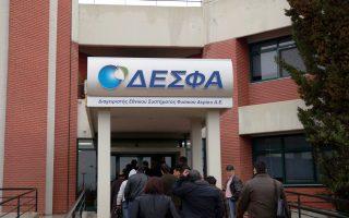 chryso-efapax-enekrine-gia-ton-eayto-toy-o-proedros-toy-desfa-2178816