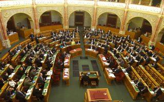 Ούγγροι βουλευτές στη χθεσινή ολομέλεια του Κοινοβουλίου για την ψήφιση του αμφιλεγόμενου νομοσχεδίου που προβλέπει μεταξύ άλλων την κράτηση αιτούντων άσυλο.