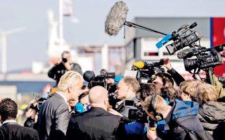 Ο Χερτ Βίλντερς, ακροδεξιός ηγέτης του ολλανδικού Κόμματος της Ελευθερίας, δίνει συνέντευξη στην εφημερίδα De Telegraaf στο Αμστερνταμ.