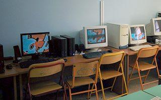Το εργαστήριο επιδιόρθωσης των υπολογιστών.