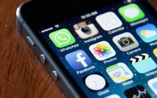 Τα λογισμικά των δημοφιλέστερων κινητών έγιναν στόχος των χάκερ της CIA.
