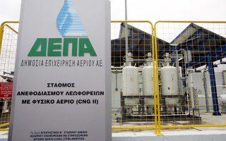 Το αυξημένο κόστος που πλήρωσε η Δημόσια Επιχείρηση Αερίου (ΔΕΠΑ) για να φέρει τα πρόσθετα φορτία υγροποιημένου φυσικού αερίου LNG, ώστε να μην ξεμείνουμε από ρεύμα, μετακυλίστηκε στις Εταιρείες Παροχής Αερίου (ΕΠΑ) και στη συνέχεια ένα μέρος του στους καταναλωτές.