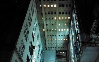 Ακάλυπτος-αστικό ξέφωτο. Φωτογραφία του Αμβρόσιου Κάρδαρη, από την έκθεση «αστικο-ποίηση» στο Tae Kwon Do.