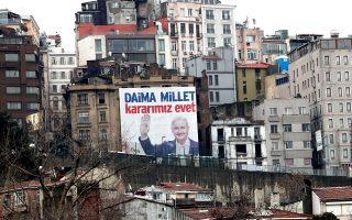 Γιγάντια αφίσα του Τούρκου πρωθυπουργού Μπιναλί Γιλντιρίμ με σύνθημα «Πάντα το έθνος, η απόφασή μας είναι Ναι», ενόψει του δημοψηφίσματος.