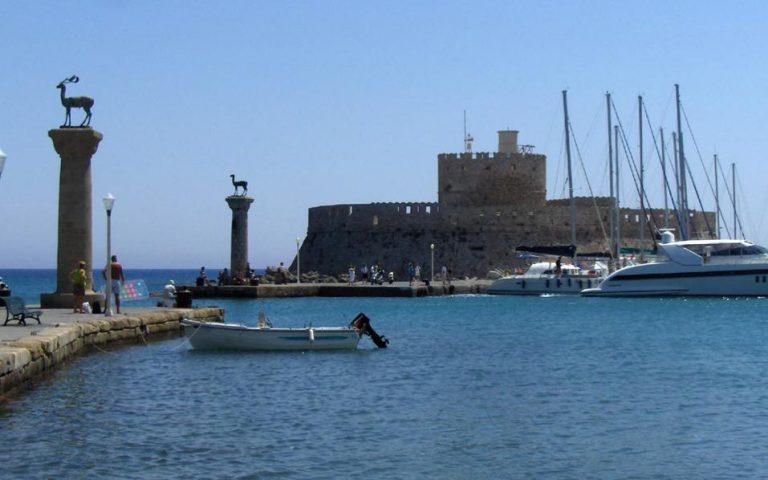 Ρόδος: Εορτάζεται σήμερα στο νησί μια «ξεχασμένη» επέτειος