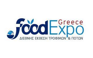 to-triimero-18-20-martioy-i-food-expo0