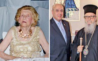 Η αείμνηστη Νάνσι Χόρτον. Δεξιά, ο ύπατος πρόεδρος AHEPA, κ. Ζαχαριάδης με τον Αρχιεπίσκοπο Αμερικής Δημήτριο.