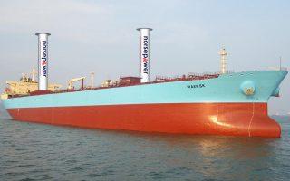 Τα ασυνήθιστα περιστρεφόμενα ιστία, που μοιάζουν με όρθιες κολόνες, έχουν ύψος 30 μέτρων και διάμετρο 5 μέτρων και θα εγκατασταθούν στο μήκους 240 μέτρων δεξαμενόπλοιο της Maersk από τη φινλανδική Norsepower.