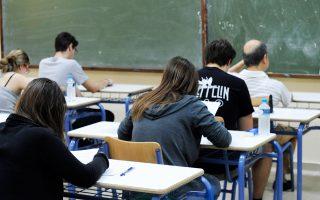 «Οι Πανελλαδικές Εξετάσεις είναι αδιάβλητες αλλά δεν είναι αξιόπιστες», τόνισε ο υπουργός Παιδείας Κώστας Γαβρόγλου.