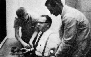 Στιγμιότυπο από το διάσημο Πείραμα του Μίλγκραμ.