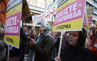 Συλλαλητήριο που διοργάνωσαν αντιρατσιστικές και αριστερές συλλογικότητες στην Ομόνοια και πορεία προς τη Βουλή και τα γραφεία της ΕΕ, με αφορμή τη διεθνή ημέρα δράσης κατά του ρατσισμού, του πολέμου, του φασισμού και της φτώχειας, Σάββατο 18 Μαρτίου 2017. ΑΠΕ ΜΠΕ/ΑΠΕ ΜΠΕ/ΣΥΜΕΛΑ ΠΑΝΤΖΑΡΤΖΗ ΑΠΕ-ΜΠΕ/ΑΠΕ-ΜΠΕ/ΣΥΜΕΛΑ ΠΑΝΤΖΑΡΤΖΗ