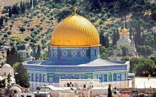 Ο Θόλος ή Τρούλος του Βράχου: μουσουλμανικό  ιερό στην Παλιά Πόλη  της Ιερουσαλήμ. (Φωτογραφία: AP Photo/Sebastian Scheiner AFP/AHMAD GHARABLI)
