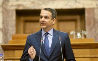 «Δεν βιαζόμαστε εμείς, η χώρα βιάζεται», τόνισε χθες ο Κυριάκος Μητσοτάκης ενώπιον της Κοινοβουλευτικής Ομάδας του.