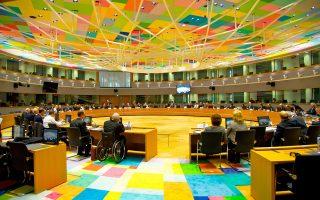 Η επιστροφή των θεσμών στην Αθήνα για τη συνέχιση των διαπραγματεύσεων θα εξαρτηθεί από δύο βασικούς παράγοντες. Πρώτον, πώς θα εξελιχθούν οι διαπραγματεύσεις τις επόμενες μέρες μέχρι το Eurogroup της Δευτέρας και δεύτερον πώς θα εξελιχθεί η συζήτηση στο Eurogroup της Δευτέρας.