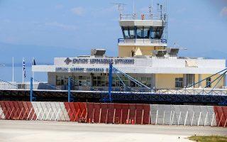 Μετά και το «πράσινο φως» από την Κομισιόν, η μόνη εκκρεμότητα είναι η συμφωνία μεταξύ Fraport και ΕΚΑΒ για την παροχή υπηρεσιων πρώτων βοηθειών στα 14 αεροδρόμια.