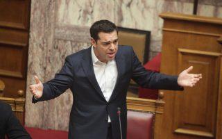 antiperispasmos-apo-tsipra0