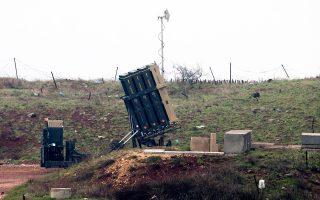 Συστοιχία ισραηλινών αντιαεροπορικών πυραύλων στα κατεχόμενα Υψώματα του Γκολάν, στα σύνορα με τη Συρία.