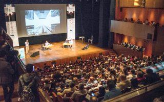 Συνολικά 4.800 άτομα προσήλθαν στο συνεδριακό κέντρο του Μεγάρου Μουσικής Αθηνών για το έβδομο Πανόραμα Επιχειρηματικότητας και Σταδιοδρομίας.