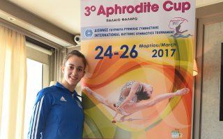 Η Ελένη Κελαϊδίτη αναμένεται να πρωταγωνιστήσει στο «Κύπελλο Αφροδίτη».