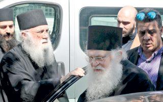 Ο ηγούμενος της Μονής Βατοπεδίου Εφραίμ αποχωρεί από το εφετείο Αθηνών, μετά την απόφαση του δικαστηρίου περί αθώωσης όλων των εμπλεκομένων στην υπόθεση Βατοπεδίου.