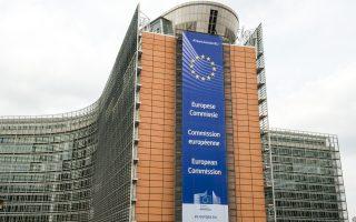 Μετά την παρέμβαση των εισαγγελικών αρχών, η Κομισιόν «πάγωσε» τη χρηματοδότηση όλων των κρατικών ενισχύσεων που υλοποιούνταν μέχρι τότε στο πλαίσιο του Ε.Π. «Ψηφιακή Σύγκλιση».