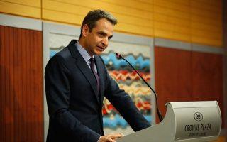 Ο Κυρ. Μητσοτάκης κατά τη χθεσινή ομιλία του στην ετήσια εκδήλωση του Ελληνοϊσραηλινού Επιμελητηρίου.