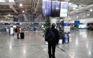 Oι αυτόματες πύλες θα εξυπηρετούν 80 επιβάτες την ώρα, δηλαδή συνολικά περίπου 5.000 επιβάτες την ημέρα.