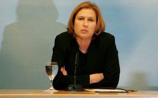 Τζίπι Λίβνι: Οι ελληνοϊσραηλινές σχέσεις είναι πολύ καλές αυτή την περίοδο και αυτό είναι εξαιρετικά σημαντικό.