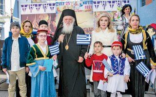 Ο Μακαριώτατος Αρχιεπίσκοπος Αθηνών κ. Ιερώνυμος και η πρόεδρος του Συλλόγου «Ελπίδα», Μαριάννα Β. Βαρδινογιάννη, μαζί με τα παιδιά.