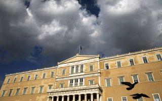 Η συζήτηση για το χρέος θα ξεκινήσει εφόσον ψηφιστούν από τη Βουλή τα δύσκολα μέτρα τονίζουν στην «Κ» δύο Ευρωπαίοι αξιωματούχοι.