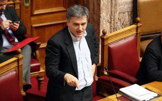 Ο υπουργός Οικονομικών Ευκλείδης Τσακαλώτος παραδέχθηκε ότι η κυβέρνηση έχει ζορίσει τα μεσαία στρώματα με τους φόρους.