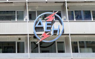 Η ΔΕΗ στηρίζει την ενίσχυση της ρευστότητάς της και από τα έσοδα της διάθεσης του 24% του ΑΔΜΗΕ στην κινεζική State Grid ύψους 320 εκατ. και  από τα έσοδα ύψους 330 εκατ. ευρώ από την εκχώρηση του 25% του ΑΔΜΗΕ στην εταιρεία Ενεργειακή Συμμετοχών με βασικό μέτοχο το ελληνικό Δημόσιο.