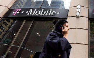 Τις εταιρείες τηλεπικοινωνιών των ΗΠΑ αφορά κατά προτεραιότητα η νέα νομοθεσία.