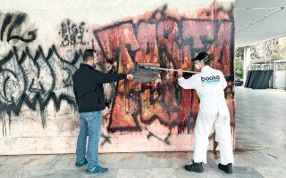 Καθαρίζεται μεθοδικά από ειδικά συνεργεία αντιρρυπαντικής τεχνολογίας το κτίριο του Ωδείου Αθηνών στη Ρηγίλλης. Με στόχο την απομάκρυνση των γκράφιτι, της μουντζούρας και των ατμοσφαιρικών ρύπων, η παρέμβαση καθαρισμού στο Ωδείο εντάσσεται στο πρόγραμμα «Οι φθορές που πληγώνουν», το οποίο εγκαινίασε η Alpha Bank το 2013 και προβλέπεται να έχει ολοκληρωθεί σε λίγα 24ωρα. Το μοντερνιστικό αρχιτεκτόνημα του Ιωάννη Δεσποτόπουλου θα φιλοξενήσει εκδηλώσεις της documenta και από τον ερχόμενο Σεπτέμβριο εισέρχεται σε φάση αναμόρφωσης και ανάδειξης.
