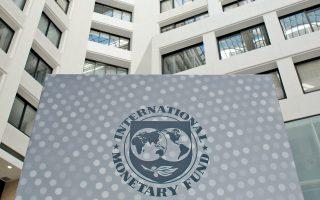 Στο Eurogroup στις 22 Μαΐου θα κριθεί η συμμετοχή του ΔΝΤ στο ελληνικό πρόγραμμα.