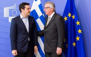 gioynker-pros-tsipra-i-ellada-ypochreoytai-na-min-antistrepsei-metarrythmiseis-pros-ofelos-tis-antagonistikotitas0