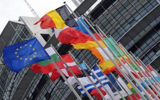 H μάχη για την Ευρώπη θα κερδηθεί ή θα χαθεί στην εθνική και την περιφερειακή πολιτική σκηνή των πολλών της μερών, με τις διαφορετικές τους γλώσσες και ύφη.