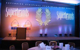oi-koryfaies-etairikes-eponymies-superbrands-gia-5i-fora-stin-ellada0