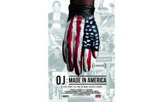 Η επίσημη αφίσα του τιμημένου με βραβείο Οσκαρ καλύτερου ντοκιμαντέρ «O.J.: Made in America».