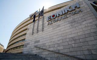 Η διοίκηση της τράπεζας έχει κλείσει τον κύκλο των παρουσιάσεων προς τους τέσσερις υποψήφιους επενδυτές. Πρόκειται για τρεις κινεζικούς χρηματοοικονομικούς ομίλους –Fosun, Gongbao και Wintime– και το ελληνοαμερικανικό fund Kalamos, το οποίο έχει προσέλθει σε συνεργασία με το fund Intercontinental, τους Κανελλόπουλο - Αδαμαντιάδη και τον όμιλο Exin.