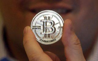 to-bitcoin-xeperase-se-axia-ton-chryso0