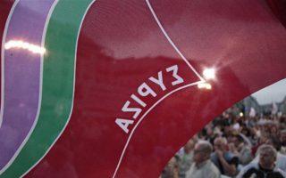 neolaia-syriza-kata-proseychis-kai-parelaseon-amp-8211-gia-anthelliniki-propaganda-kanei-logo-i-nd0